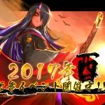 百鬼姫 のコピー